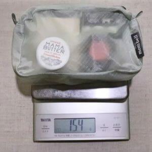 持ち歩きポーチの重さは154g
