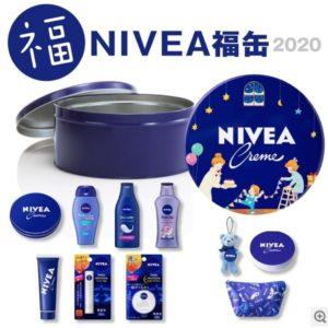 ニベア福缶2020
